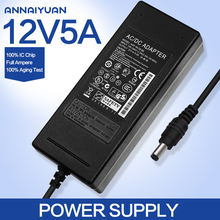 Article 12v 5a 5000ma switching power supply LED lamp power supply 12 v power supply 12v5a power adapter 60W Free shipping