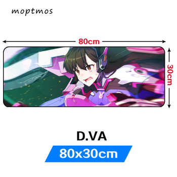 """Overwatch Extra Large Gaming Mouse Pad Anime D.VA Mouse Mats Non-Slip Mousepad Mousepad for Laptop & PC (31.5\""""x11.8\""""x0.12\""""inch)"""