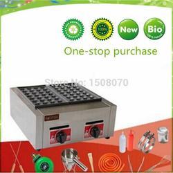 Takoyaki ekspres maszyna do produkcji taiyaki płyta maszyna kulka rybna maszyna grill takoyaki takoyaki płyty