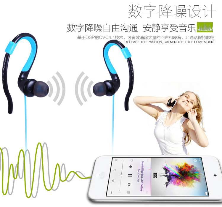 Free Shipping Sport Wireless Music Headphones Bluetooth 4.1 with Microphone Hifi Stereo Earbuds for Iphone Xiaomi Samsung MP3/4
