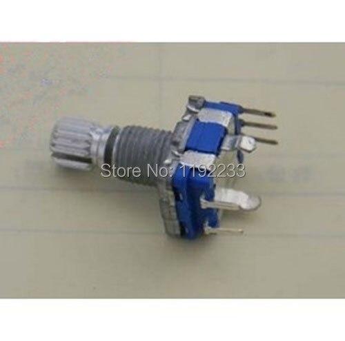 5 шт./лот энкодер переключатель пять Средства ухода за кожей стоп короткая ручка 15 мм