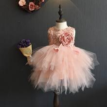 2016 Summer New Korea Style Girls Dresses Flower Lace Sleeveless Party Sundress Princess Vest Dress Children Clothes 8608