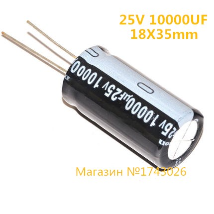 High Quality 5 Pcs/lot 25V 10000UF 18X35mm 10000UF 25V Electrolytic Capacitance Ic