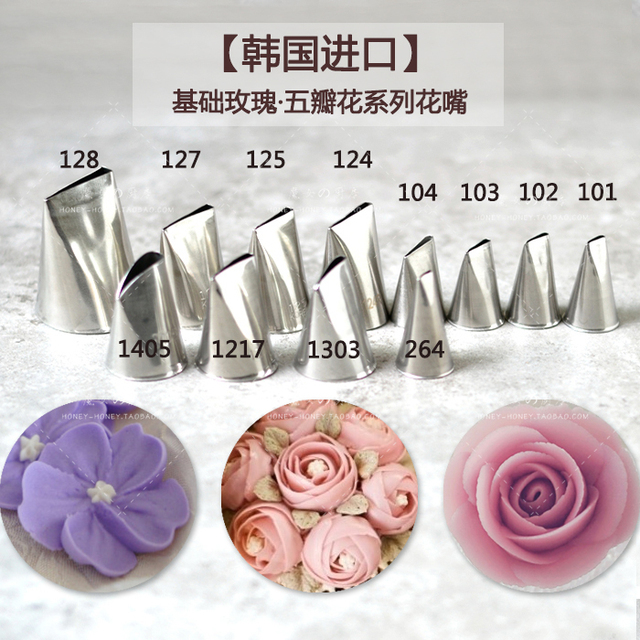 128 126k 124k 127 125 104 103 102 Bakeware Rose Cake Decorating Tips Set Cream Tip