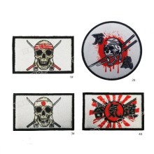 Red sun Japan Skull Swords Patch Kamikaze army military Emblem Badges Tactical Embroidered Patches
