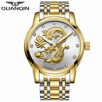 Guanqin 2017 Men Watches Chinese Gold Dragon Top Brand Luxury Sculpture Quartz Watch Men Business Fashion