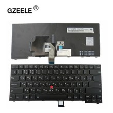 New RU Teclado Do Portátil Para Lenovo ThinkPad L440 L450 L460 L470 T431S T440 T440P T440S T450 T450S e440 e431S T460 Com backlit