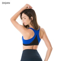 DIQIAN Women Sports Bra Vest Type Professional Shockproof Sports Bra Yoga Breathable Running Tops Four Colors