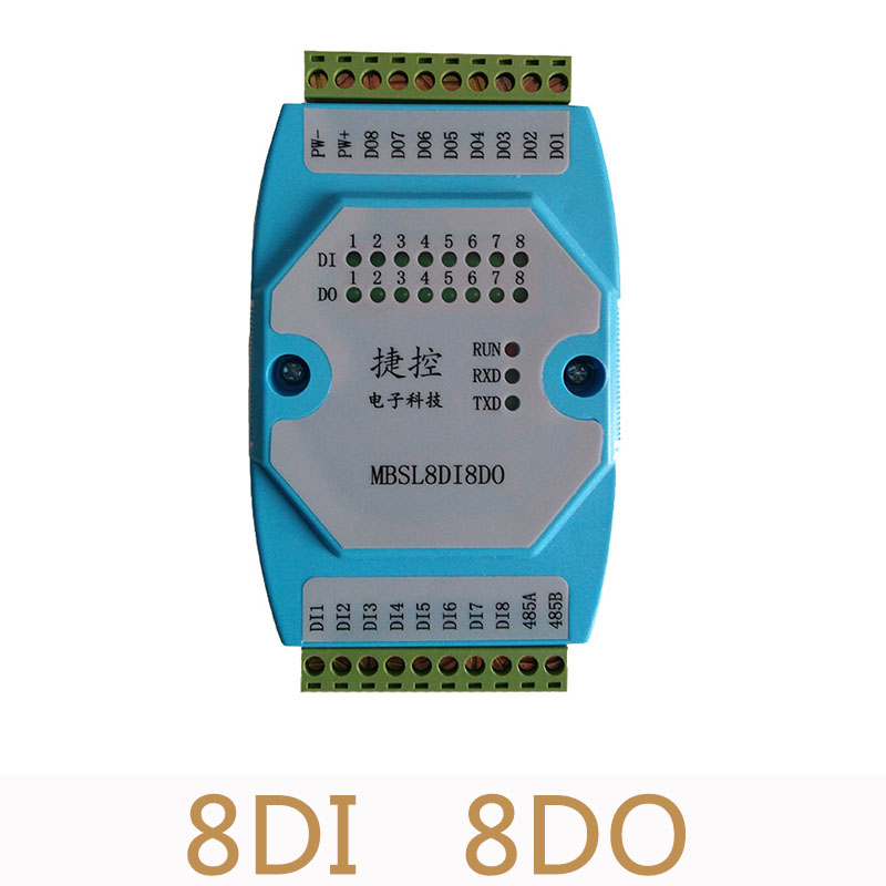 2pcs/lot 8DI/8DO Digital Quantity Input And Output Isolation Type data Acquisition Control Module RS485 Modbus Communication