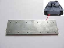 Mato chassis metal front plate for 1/16 1:16 RC Stug III tank, metal upgraded parts