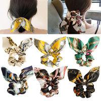 20pcs Bowknot Silk Hair Scrunchies Set Women Pearls Floral Hair Accessories Rubber Hair Rope Ponytail Bows Hair Tie Scrunchie
