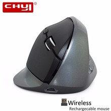 CHYI Rechargeable Ergonomic Vertical  Mouse Wireless Computer Gaming Mice 1600DPI Optical Comfort Wrist Hand Mause For PC Laptop