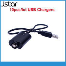 10pcs/lot Jstar EGO USB charger for EGO 510thread series Electronic Cigarette micro Charging USB Cable charger wire High quality
