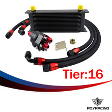 PQY STORE-UNIVERSAL 16 ROWS ENGINE OIL COOLER+ALUMINUM OIL FILTER/COOLER RELOCATION KIT+3X BLACK NYLON BRAIDED HOSE LINE+ADAPTER