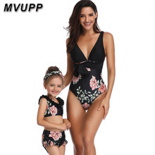 family look clothes mother daughter swimsuit for mommy and me swimwear Floral print matching outfits clothes big litter sisters