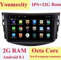 Youmecity NEW !!!Android 8.1 car dvd player for Toyota RAV4 Rav 4 2007 2008 2009 2010 2011 2 din 1024*600 car dvd gps wifi rds