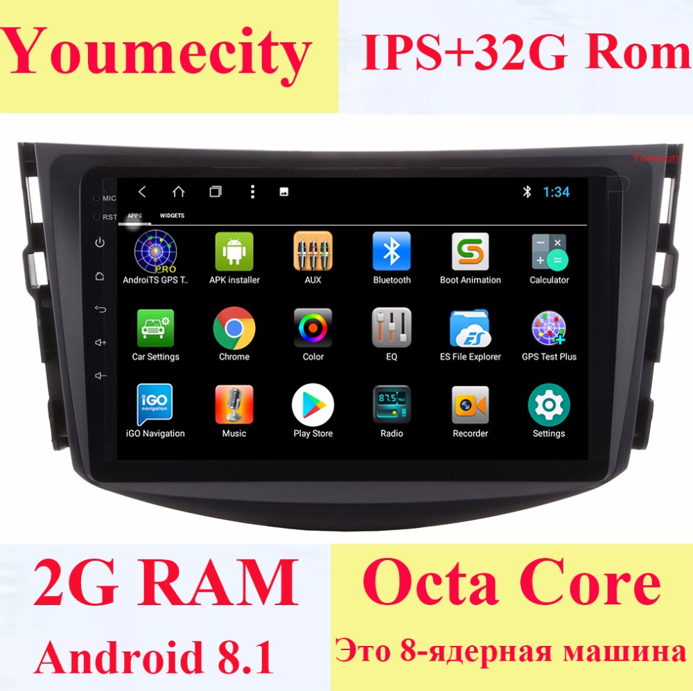Youmecity NOUVEAU! !! Android 8.1 lecteur dvd de voiture pour Toyota RAV4 Rav 4 2007 2008 2009 2010 2011 2 din 1024*600 voiture dvd gps wifi rds