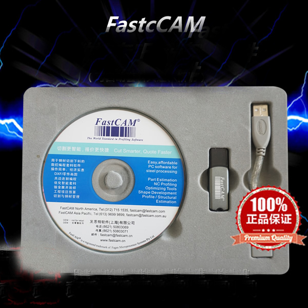 FASTCAM fast cam Nesting Software Professional Version CNC Plasma Cutter