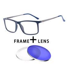 Nova Moda Armações de Óculos Quadrados Anti luz azul Óculos de Miopia Homens  Óculos de Armação de Prescrição de Lentes Multifoca. b1acba8813