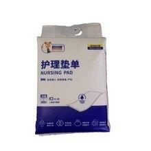 10pcs 90cmx60cm Disposable Diaper Non-Woven Cloth Nappy Insert Soft Urine Pad Mats for Bedridden patient incontinent patient