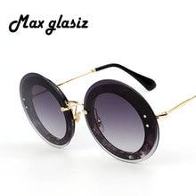 2017 Прохладный марка дизайнер завышение солнцезащитные очки Женщины Круглый Leopard градиент объектив большой круг четкие очки Óculos UV400 Очки