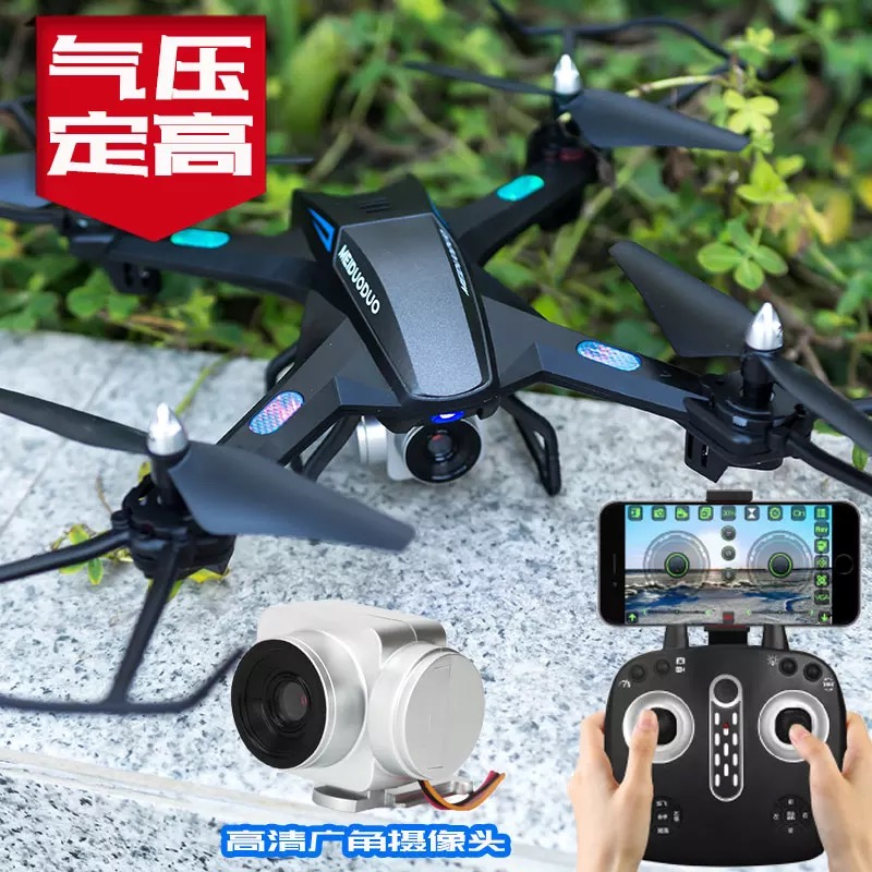 119119 Remote control aircraft helicopter rechargeable children's anti-fall toy uav four-axis aircraft hd aerial photography. стоимость