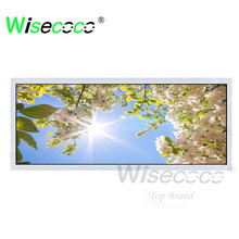 15.8 inch LCD screen 1280*540 suitable industrial digital signage Stretched Bar LCD automotive displays supermarket advertisina g190eg02 v 1 lcd displays