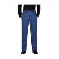 Men' Loose Jeans Men's Elastic Waist Large Plus Size Straight Casual Cotton High Waist Denim Pants Trousers Ripped Jeans for Men