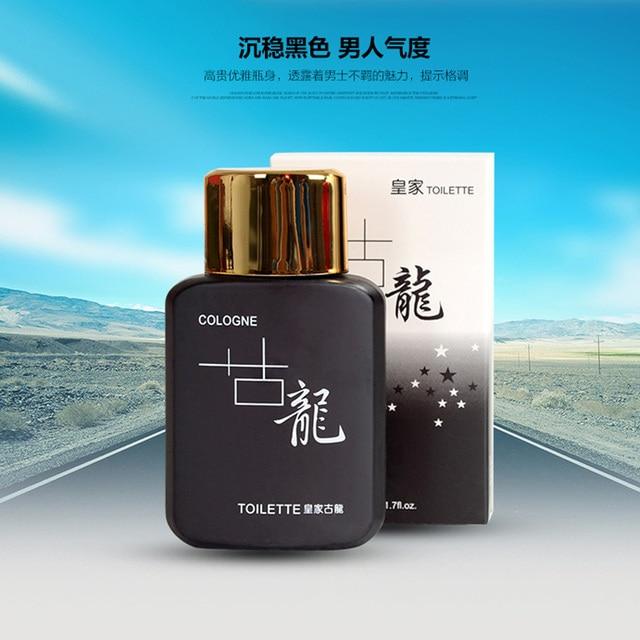 4 colors Men cologne perfumed Pheromone Female perfumed Male spray fast deodorant Freshener Long lasting fragrance
