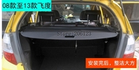 Car Rear Trunk Security Shield Cargo Cover For Honda FIT JAZZ 2008 2009 2010 2011 2012 2013 Black Auto Accessories