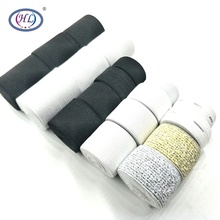 HL 15/20/25/30/35/40/45mm Black/White/Gold/Silver Nylon Elastic Bands Garment Home Textile Sewing Notions 1meter or 2meters