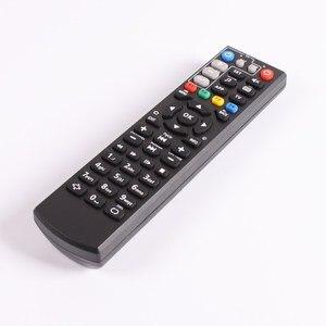 Image 4 - Pilot zdalnego sterowania dla MAG250 MAG254 MAG255 MAG 256 MAG257 MAG275 z telewizorem funkcję uczenia się, kontroler dla systemu Linux TV, pudełko, IPTV Box Tv, pudełko.