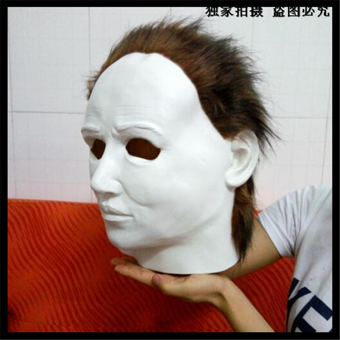 free shipping hot sale halloween party cosplay popular movie michael myers mask halloween custom mask party - Halloween Myers Mask