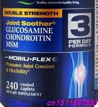 Orgulho força dupla glucosamina, chondroitin & msm joint soother 240/garrafa apoio comum saúde & conforto comum promove a mobilidade