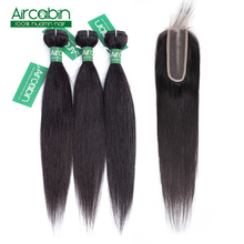 Straight Hair Bundles With Closure Brazilian Hair Weave 50g Bundles With 2x6 Lace Closure Extension Natural Black Color Non-Remy