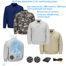 Factory Fan Air Conditioning Suit Summer Site Outdoor Camouflage Cooling Fan Clothes Fireproof Welding Cooling Ice Jacket Coat