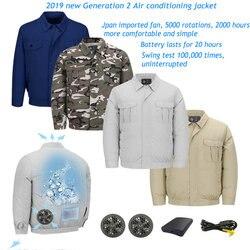 Traje de aire acondicionado de fábrica sitio de verano ropa de ventilador de refrigeración de camuflaje al aire libre de soldadura a prueba de fuego chaqueta de hielo de refrigeración