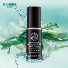 HEMEIEL Moisturizing Essence Face Serum Deep Hydrating Face Moisturizer Facial E