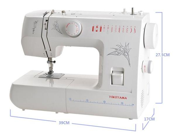 Genuine Household Electric Sewing Machine Needle Distance Adjustable Amazing Cheap Sewing Machines