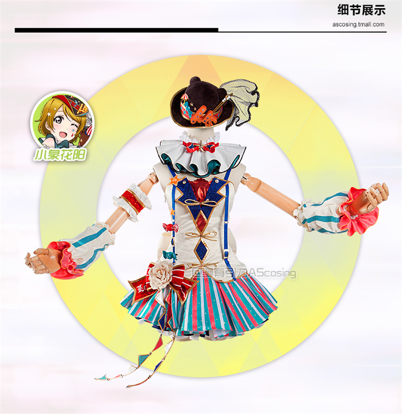 Love Live  Hanayo Koizumi Cosplay Costume  Circus Awakening Short Dress Custom