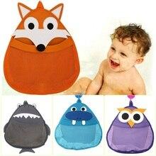 Детская игрушка для ванной, органайзер для моделирования животных, Детская ванна для хранения/мультяшная корзина для хранения/Детские сумки для хранения
