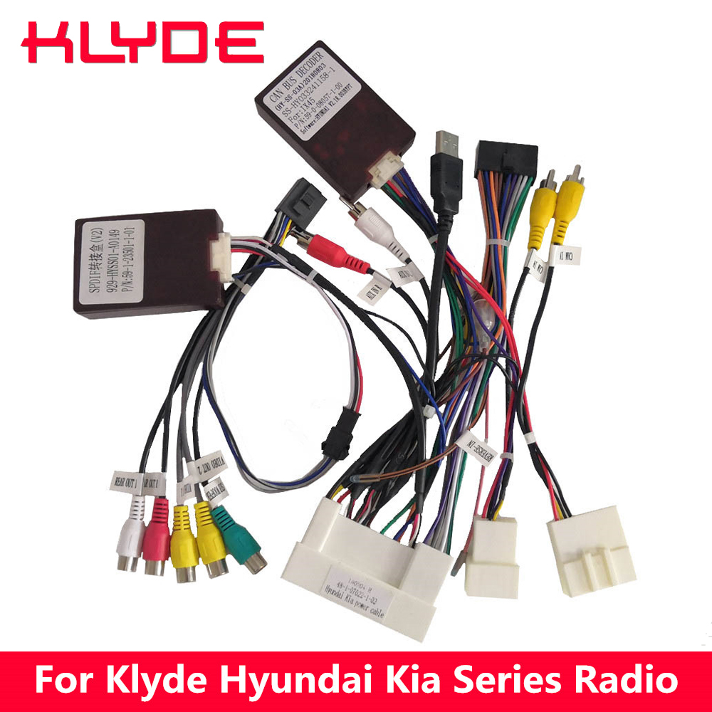 klyde power harness with canbus decoder box for kia hyundai car radio support original amplifier  [ 1000 x 1000 Pixel ]