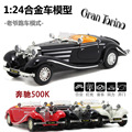 Free Shipping Vintage car model 1:24 alloy classic sports car toy toy car 289 light music