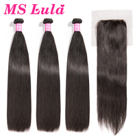 MS Lula Brazilian Hair Straight 3 Bundles With 4x4 Lace Closure 100% Human Hair Bundles Swiss Lace Remy Hair Free Shipping