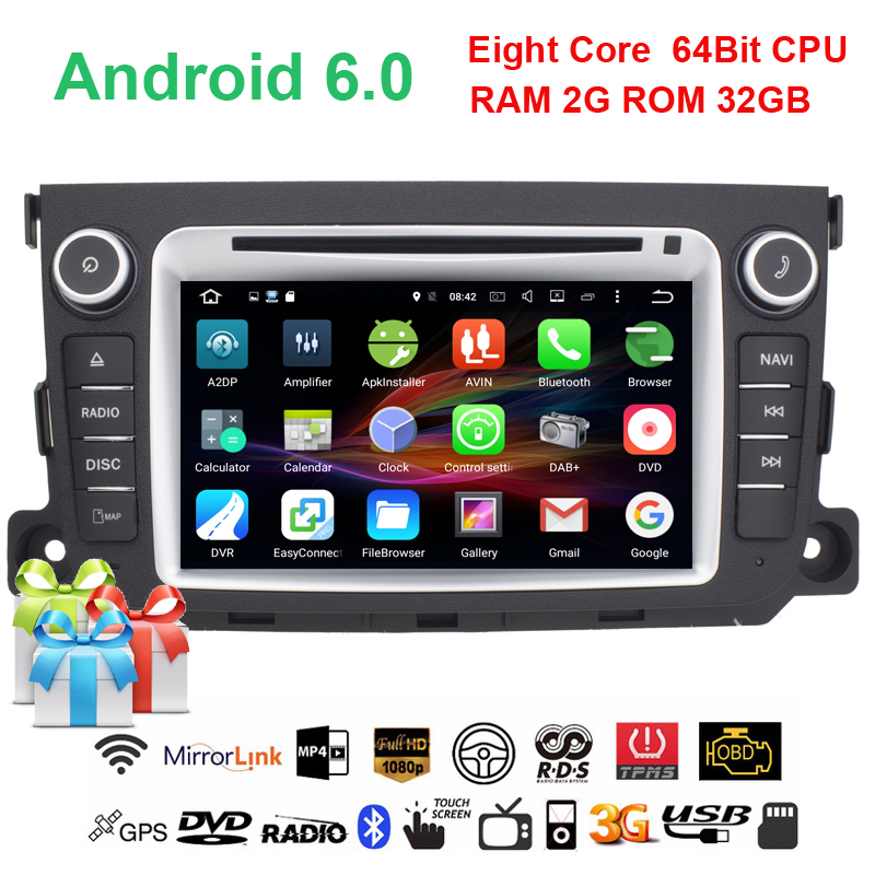Octa 8 core Android 6 0 1 Car DVD Player GPS For Mercedes Benz font b
