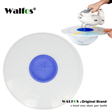 WALFOS FOOD Grade silicone egg Bowl Whisks Screen Cover Splash lid Baking Kitchen cooking tools