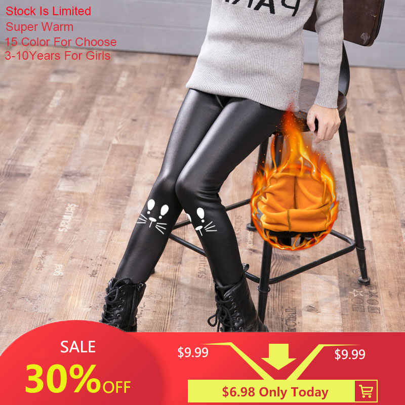 249efd69a9e8a ... Faux Leather Kids Warm Winter Girls Leggings For Girls Thick Pants  Toddler Christmas Trousers Children Legins ...