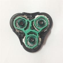 Swinonline ماكينة حلاقة RQ11 ماكينة حلاقة بديلة لفيليبس RQ1150 RQ1160 RQ1180 RQ1141 RQ1145 RQ1131 شحن مجاني