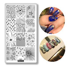 Geometric Line Pattern Rectangle Nail Stamping Plates Star curve Image Nail Art Stamp Stencils Manicure Template Tools C47 женская юбка brand new c47 saia sv016397 c47