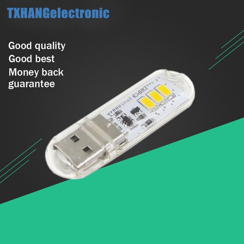 Portable Mini Bright 3 LED Night Light USB Lamp For PC Laptop Reading SMD